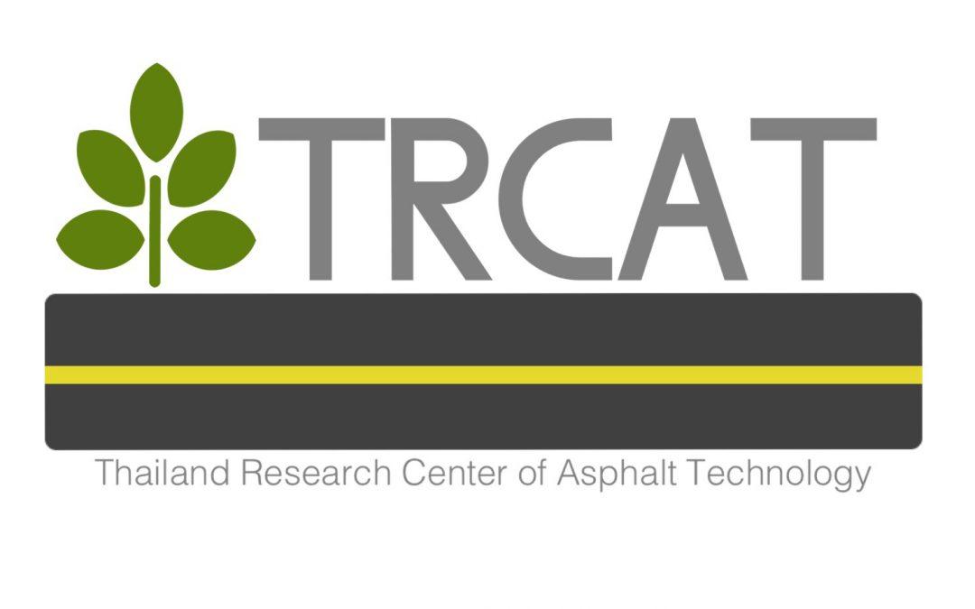 ศูนย์วิจัยแอสฟัลท์เทคโนโลยี (TRCAT)