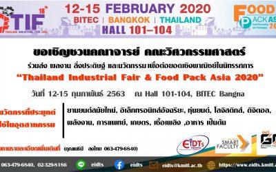 Thailand Industrial Fair และ Food pack Asia 2020