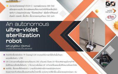 An autonomous ultra-violet sterilization robot